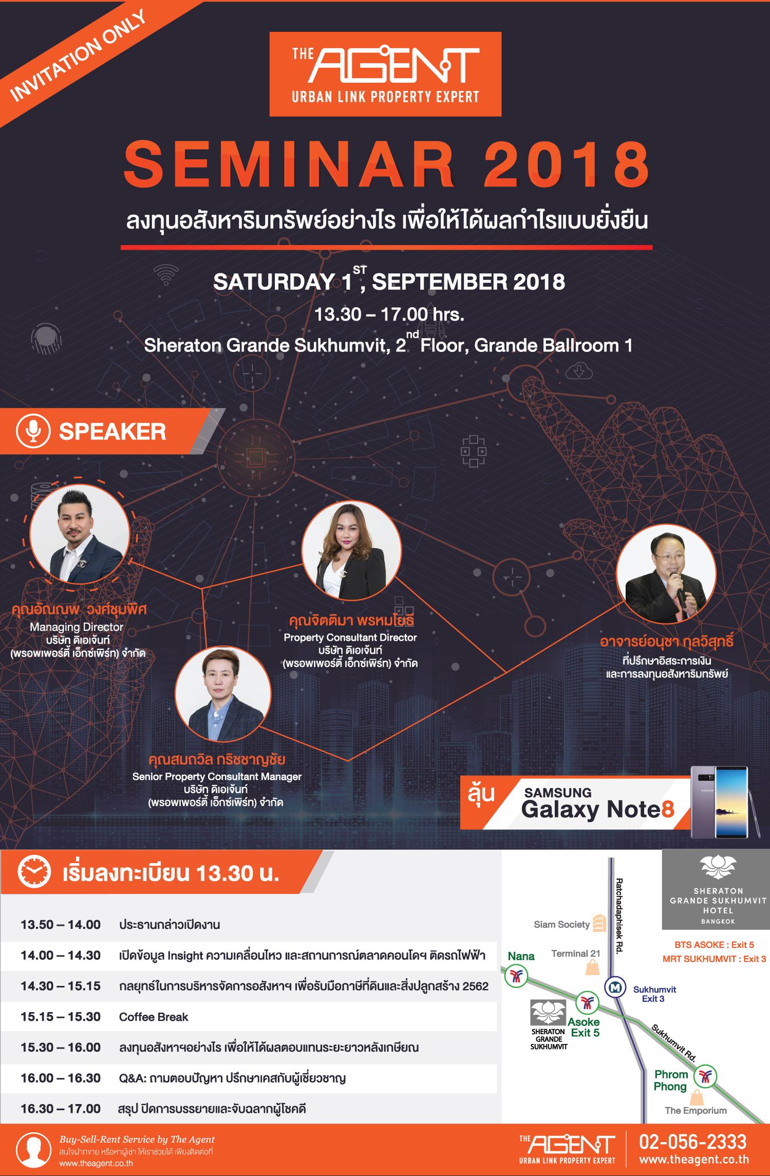 EDM-The-Agent-CRM-Seminar2018-CRE.JPG
