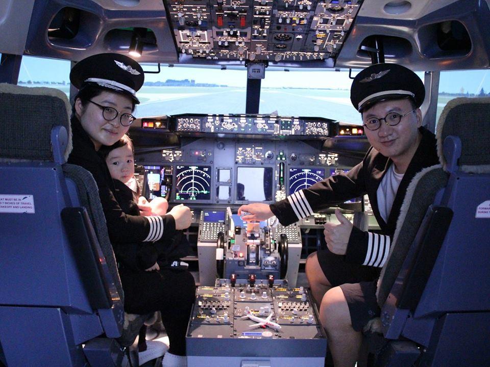 Sky Venture Flight Experience Bangkok.jpg